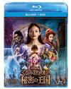くるみ割り人形と秘密の王国 ブルーレイ+DVDセット〈2枚組〉 [Blu-ray] [2019/03/06発売]
