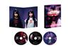 累-かさね- 豪華版〈3枚組〉 [Blu-ray]