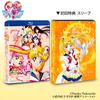 美少女戦士セーラームーンSuperS Blu-ray COLLECTION VOL.1〈4枚組〉 [Blu-ray]