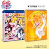 美少女戦士セーラームーンSuperS Blu-ray COLLECTION VOL.2〈3枚組〉 [Blu-ray] [2019/07/10発売]