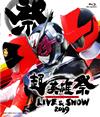 超英雄祭 KAMEN RIDER×SUPER SENTAI LIVE&SHOW 2019 [Blu-ray] [2019/05/08発売]