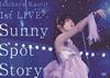 石原夏織 / 1st LIVE Sunny Spot Story [DVD]