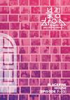BLACKPINK / BLACKPINK HOUSE [EPISODE7-12]〈2枚組〉 [Blu-ray]