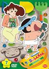 クレヨンしんちゃん TV版傑作選 第13期シリーズ7 お風呂は戦闘だゾ [DVD]
