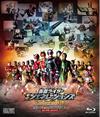 平成仮面ライダー20作記念 仮面ライダー平成ジェネレーションズFOREVER コレクターズパック〈2枚組〉 [Blu-ray]