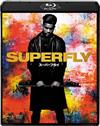 スーパーフライ ブルーレイ&DVDセット〈2枚組〉 [Blu-ray] [2019/04/03発売]