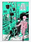 モブサイコ100 II vol.001〈初回仕様版〉 [Blu-ray] [2019/04/03発売]