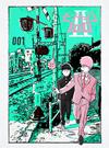モブサイコ100 II vol.001〈初回仕様版〉 [DVD] [2019/04/03発売]
