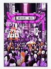 モブサイコ100 II vol.005〈初回仕様版〉 [Blu-ray] [2019/07/24発売]