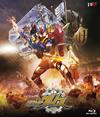 ビルド NEW WORLD 仮面ライダーグリス DXグリスパーフェクトキングダム版〈初回生産限定〉 [Blu-ray]