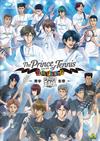 テニプリ BEST FESTA!!青学vs氷帝〈2枚組〉 [Blu-ray] [2019/05/24発売]