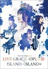 水樹奈々/NANA MIZUKI LIVE GRACE-OPUS III-×ISLAND×ISLAND+〈7枚組〉 [DVD]
