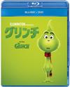 グリンチ ブルーレイ+DVDセット [Blu-ray] [2019/04/24発売]