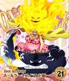 ONE PIECE ワンピース〜19thシーズン ホールケーキアイランド編 piece.21 [Blu-ray] [2019/05/08発売]