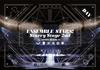 あんさんぶるスターズ!Starry Stage 2nd〜in 日本武道館〜 DAY盤〈2枚組〉 [DVD] [2019/06/28発売]