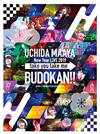 内田真礼/UCHIDA MAAYA New Year LIVE 2019「take you take me BUDOKAN!!」 [Blu-ray]