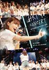 HKT48/HKT48コンサート in 東京ドームシティホール〜今こそ団結!ガンガン行くぜ8年目!〜〈2枚組〉 [Blu-ray] [2019/04/17発売]