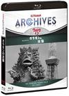 ULTRAMAN ARCHIVES『ウルトラQ』Episode 16「ガラモンの逆襲」Blu-ray&DVD〈2枚組〉 [Blu-ray]