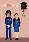 時効警察 DVD-BOX〈5枚組〉 [DVD] [2019/04/17発売]