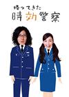 帰ってきた時効警察 DVD-BOX〈5枚組〉 [DVD] [2019/04/17発売]
