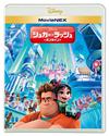 シュガー・ラッシュ:オンライン MovieNEX〈2枚組〉 [Blu-ray] [2019/04/24発売]