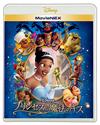 プリンセスと魔法のキス MovieNEX〈2枚組〉 [Blu-ray]