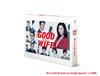 グッドワイフ DVD-BOX〈6枚組〉 [DVD] [2019/07/26発売]