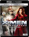X-MEN:ファイナル ディシジョン 4K ULTRA HD+2Dブルーレイ〈3枚組〉 [Ultra HD Blu-ray]