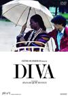 ディーバ [DVD] [2019/06/07発売]