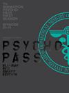 PSYCHO-PASS サイコパス 新編集版 Blu-ray BOX Smart Edition〈4枚組〉 [Blu-ray]