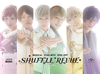 ミュージカル スタミュ スピンオフ SHUFFLE REVUE〈2枚組〉 [Blu-ray]