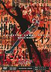 快傑ズバット VOL.3〈2枚組〉 [DVD]