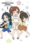 アイドルマスター シンデレラガールズ劇場 CLIMAX SEASON 第1巻〈2枚組〉 [DVD]