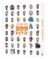 異世界かるてっと 上 [DVD] [2019/06/26発売]