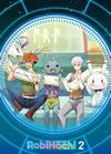 RobiHachi 2 [DVD] [2019/07/17発売]