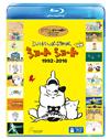 ジブリがいっぱいSPECIAL ショート ショート 1992-2016 [Blu-ray] [2019/07/17発売]