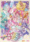 スター☆トゥインクルプリキュア vol.1 [DVD]