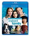 インスタント・ファミリー〜本当の家族見つけました〜 ブルーレイ+DVD〈2枚組〉 [Blu-ray] [2019/06/19発売]