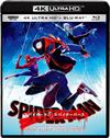スパイダーマン:スパイダーバース 4K ULTRA HD&ブルーレイセット〈初回生産限定・2枚組〉 [Ultra HD Blu-ray]