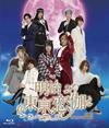 ドラマ 明治東亰恋伽〈2枚組〉 [Blu-ray]