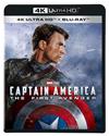 キャプテン・アメリカ/ザ・ファースト・アベンジャー 4K UHD〈2枚組〉 [Ultra HD Blu-ray]