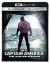 キャプテン・アメリカ/ウィンター・ソルジャー 4K UHD〈2枚組〉 [Ultra HD Blu-ray]