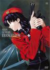 新世紀エヴァンゲリオン STANDARD EDITION Vol.4 [DVD]
