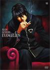 新世紀エヴァンゲリオン STANDARD EDITION Vol.6 [DVD]