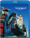 U.C.ガンダムBlu-rayライブラリーズ 機動戦士ガンダム0083 STARDUST MEMORY〈3枚組〉 [Blu-ray]