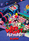 """Red Velvet / 2nd Concert""""REDMARE""""in JAPAN〈2枚組〉 [DVD]"""
