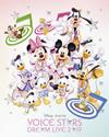 Disney 声の王子様 Voice Stars Dream Live 2019〈初回生産限定盤〉 [Blu-ray]