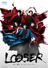 舞台 LOOSER 失い続けてしまうアルバム〈2枚組〉 [Blu-ray]