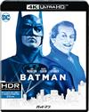 バットマン 4K ULTRA HD&HDデジタル・リマスター ブルーレイ〈2枚組〉 [Ultra HD Blu-ray]