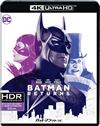 バットマン リターンズ 4K ULTRA HD&HDデジタルリマスター ブルーレイ〈2枚組〉 [Ultra HD Blu-ray]